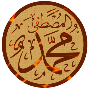 1Prophet_muhammad_saww_by_ypakiabbas-d70yx7p
