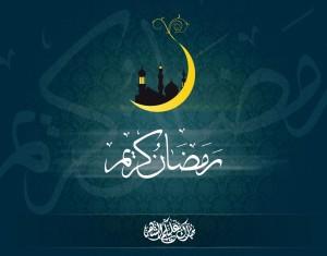 Ramadan-Mubarak-Wallpapers-2