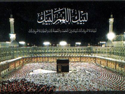 Allah humma labbaik