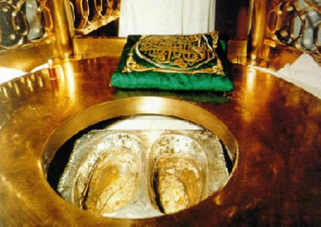 Ibrahim Alaihis Salam Footprints