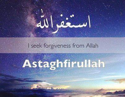 benefits of reciting astaghfirullah