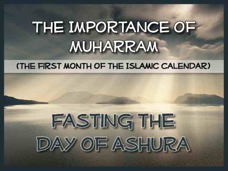 Importance Of 10 Muharram In Islam