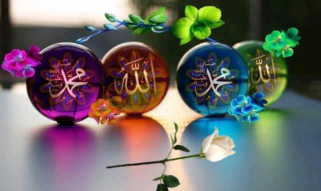 Hazrat Ibne Abbas (RA) se riwayat hai