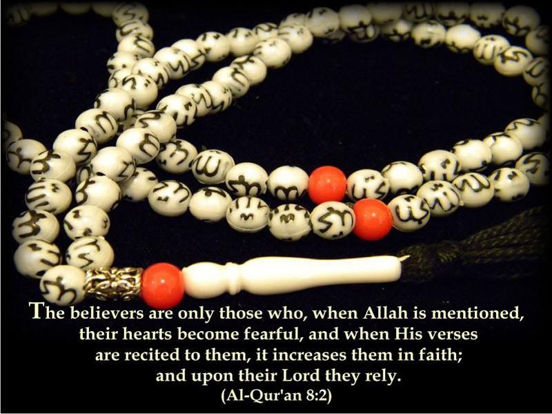 Quran aur hadees ki baatein