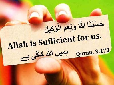 Qurani Ayaat