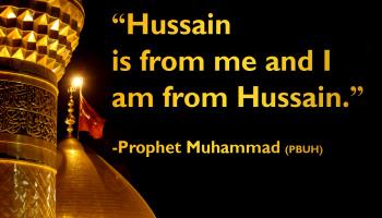 Husain MujhSe Hai aur Mai Husain Se Hu