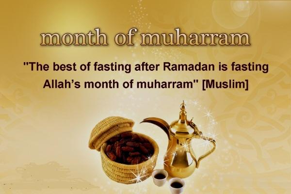 Fasting Aashoorah