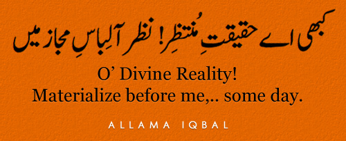Great Sayings Of Allama Iqbal