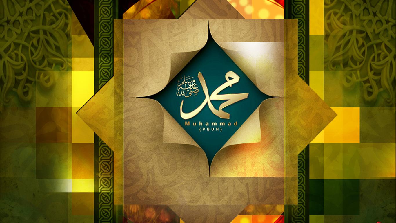 Aap Sallallahu Alaihi Wasallam