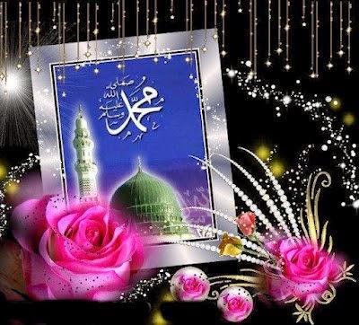 Huzoor Sallallahu alaihi wasallam