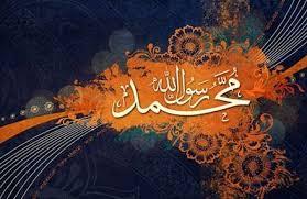 Seeing Prophet صلى الله عليه و سلم in Dream