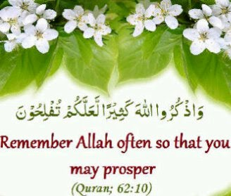 The Best Dhikr in islam