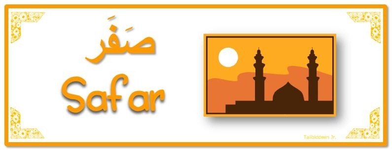 About Safar The 2nd Month Of Islam
