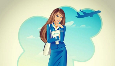 Working As Airhostess In Islam