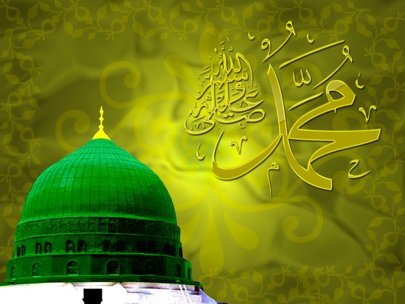 About The Month of Rabi Ul Awwal