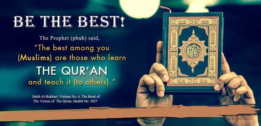 Virtues of the Quran