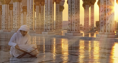 recitation of holy quran