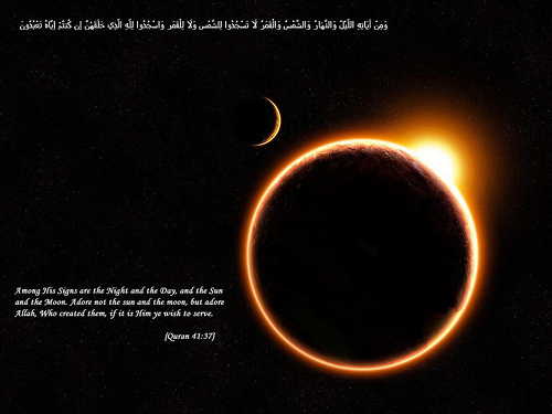 About Eclipses in Islam