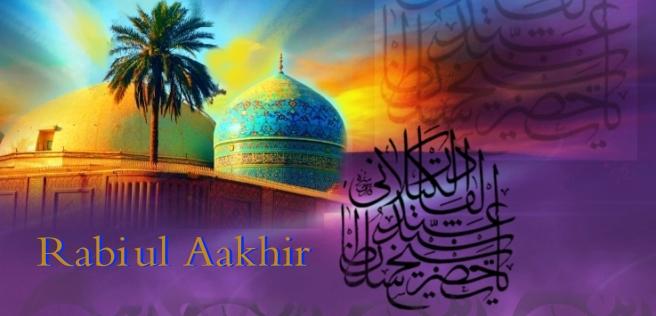 Rabi ul Akhir