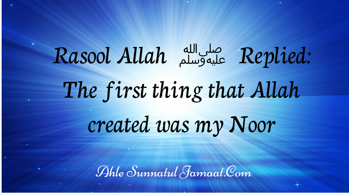 What was created first by Allah?
