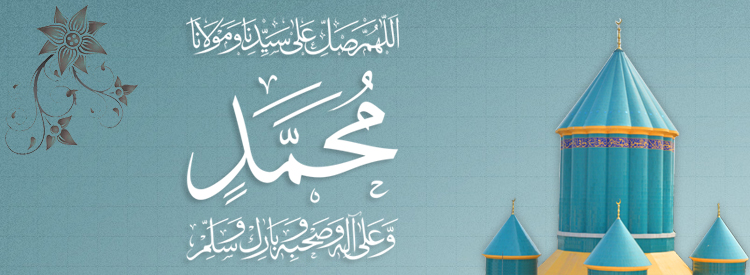 allah muhammad saw