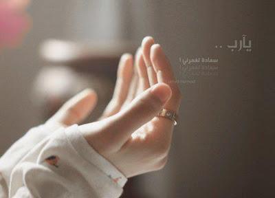 dua in islam