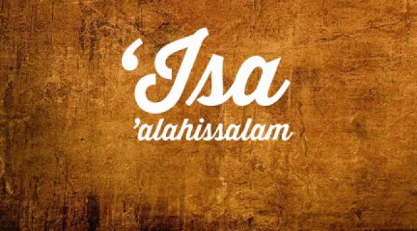 Голоса веры: Какое место занимает Иисус в Исламе?