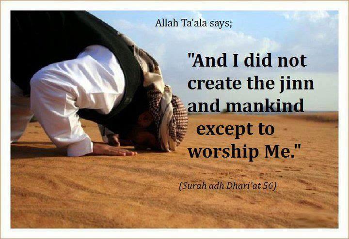 Namaz aur Quran