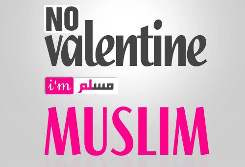 islam valentine
