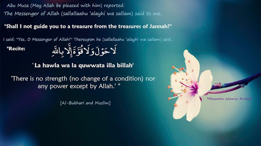 Treasures of Jannah