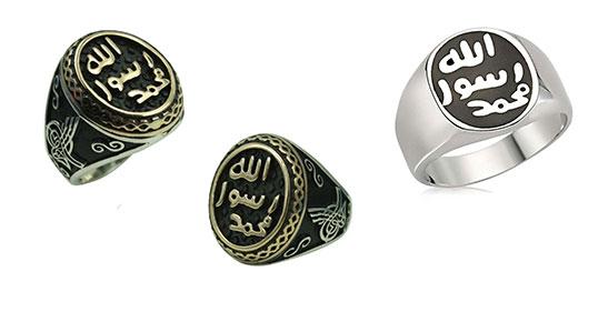 The ring of Rasulullah Sallallahu 'Alayhi Wasallam