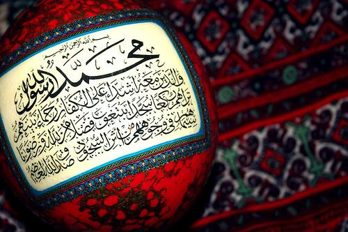 hadith nabi s.a.w