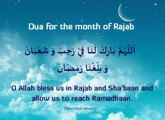 Month of Rajab