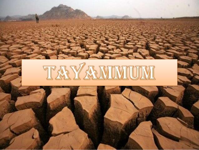 tayammum hadith