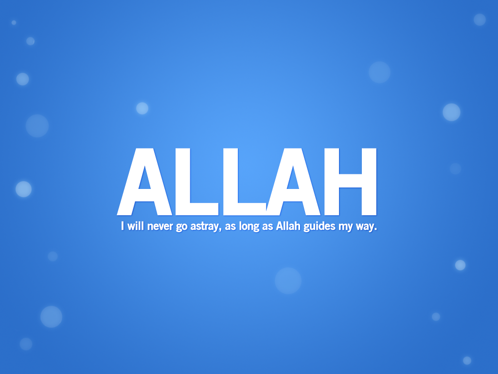 Beautiful-Allah-HD-Wallpaper