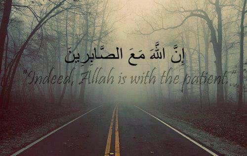 Patience-in-Islam