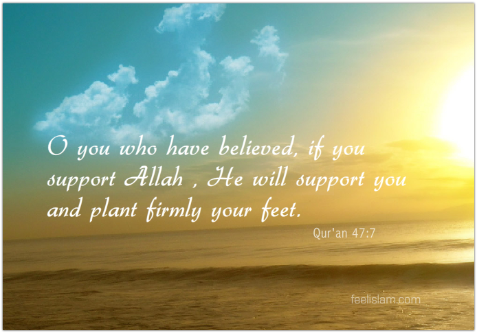 Promise of Allah
