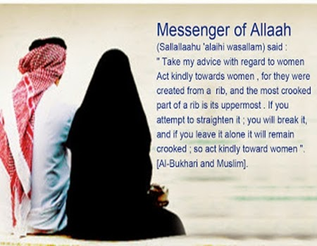 husband wife islamic quote - 1