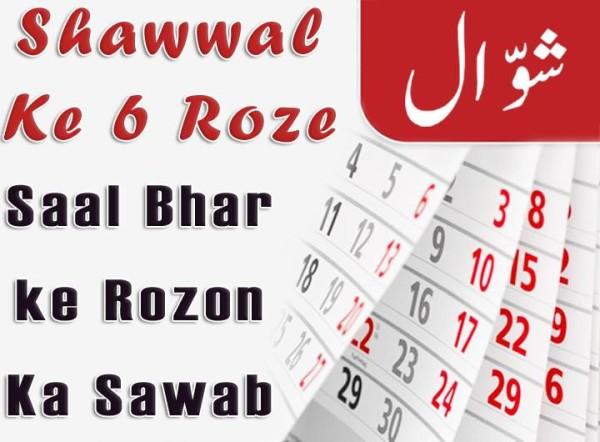 Shawwal ke 6 Roze