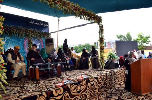 2016-07-03_Dr-Tahir-ul-Qadri-address-Women-itikaf_13