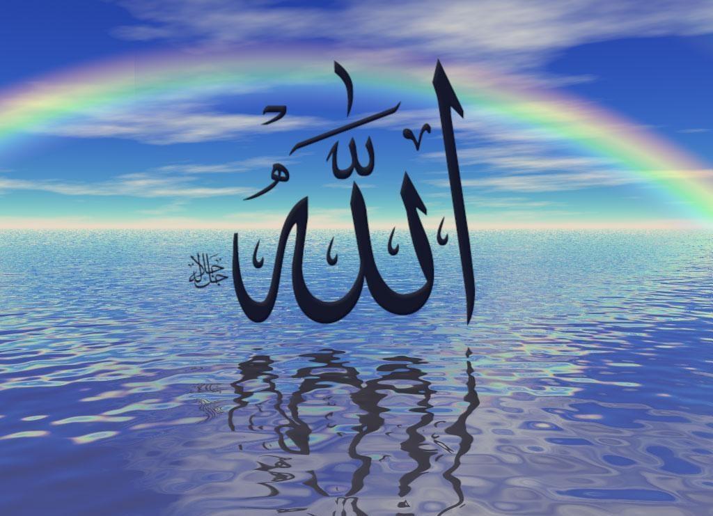 Allah-names_-funonsite.com-1