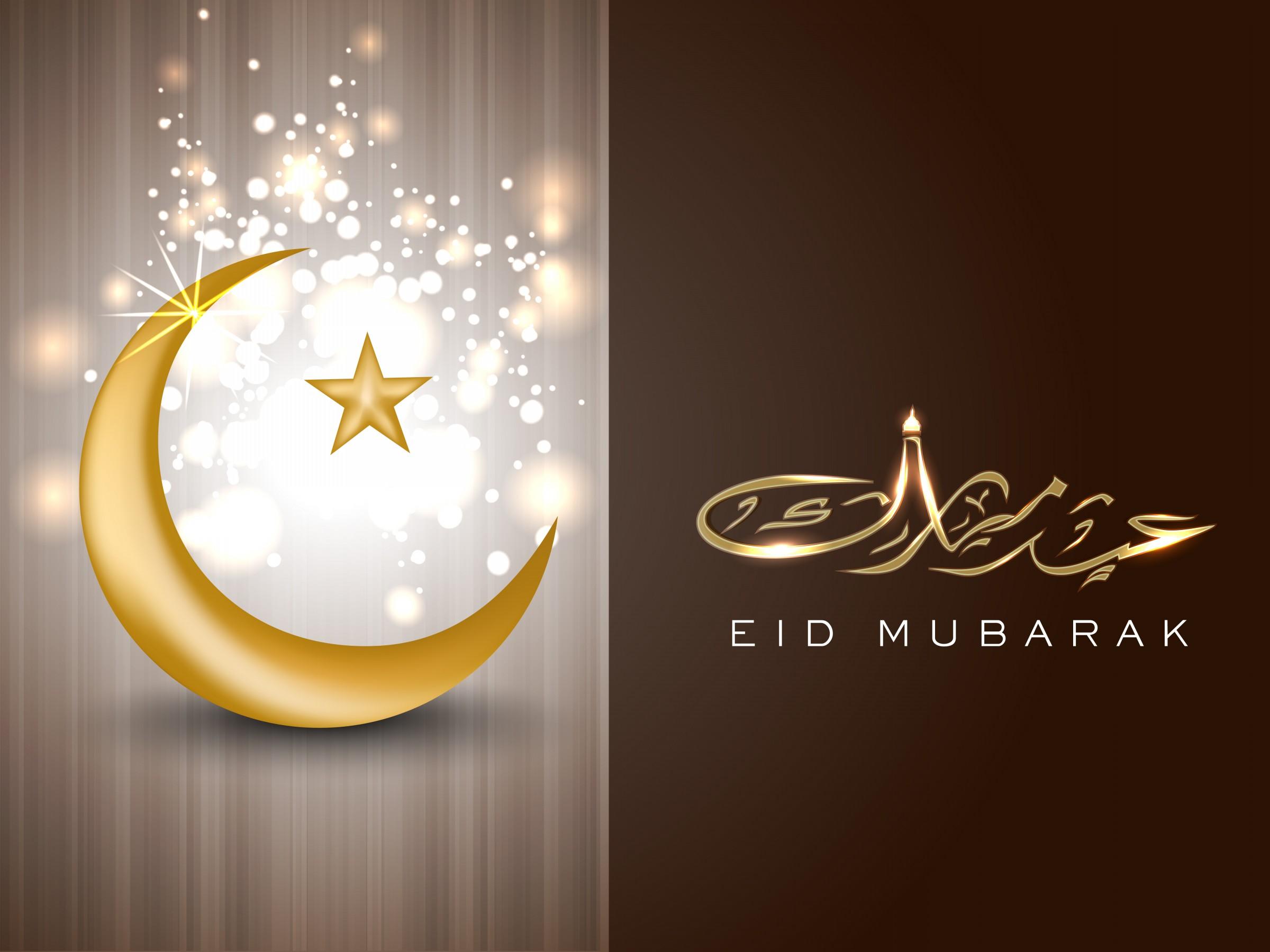 Eid celebrations in Hyderabad