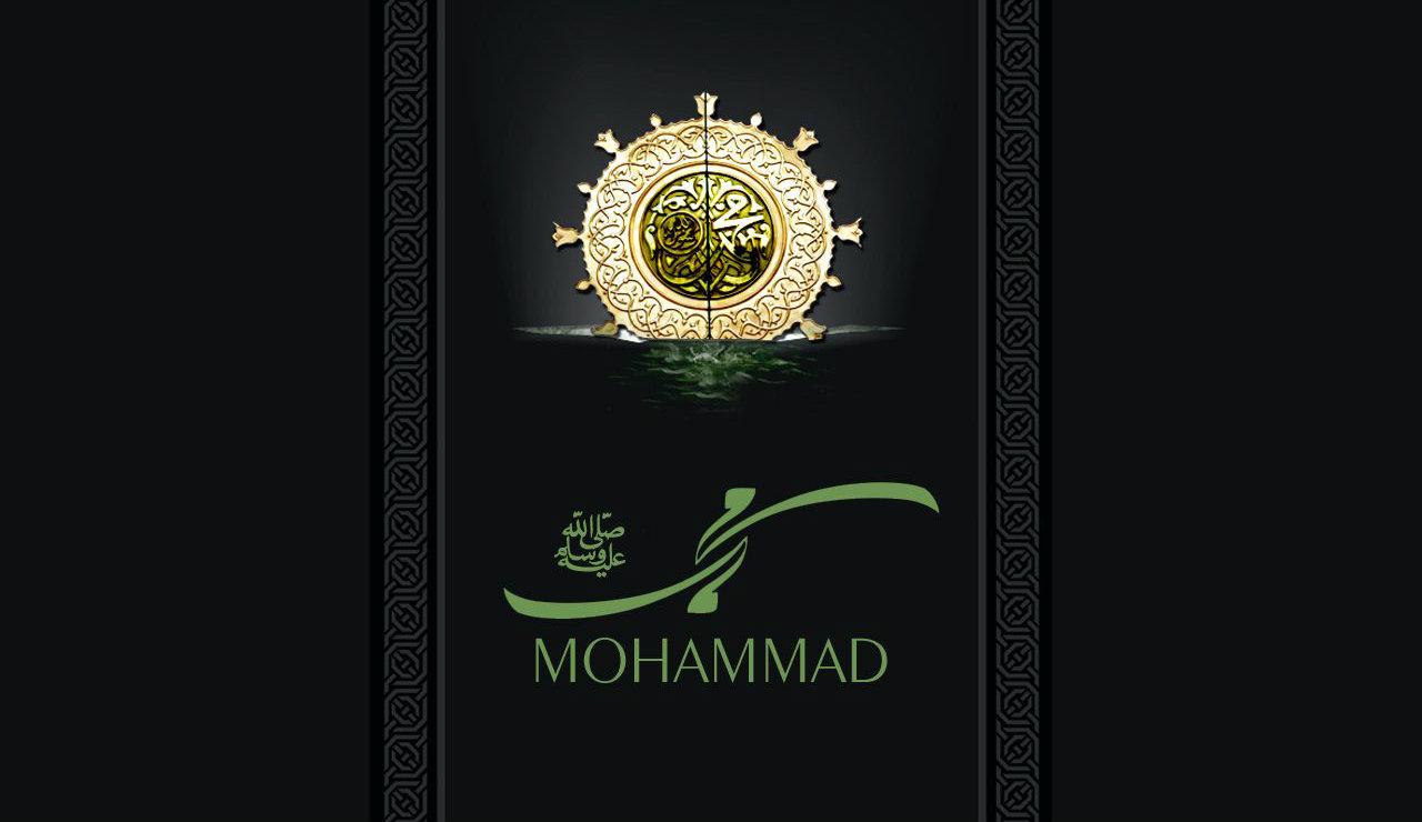 Hazrat-Muhammad-Prophet-Name-HD-Pics