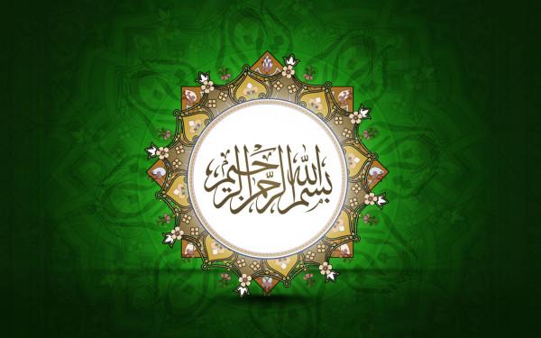 Bismillah-Islamic-HD-Wallpaper