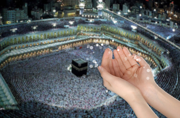 Blessed-Places-where-Dua'as-are-Accepted