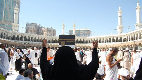 lhc-permits-shia-women-to-perform-hajj-without-mehram-d4c4a0b29ad30655de820b72ff8f3721