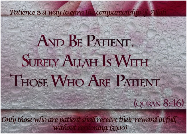 patience-and-sabr