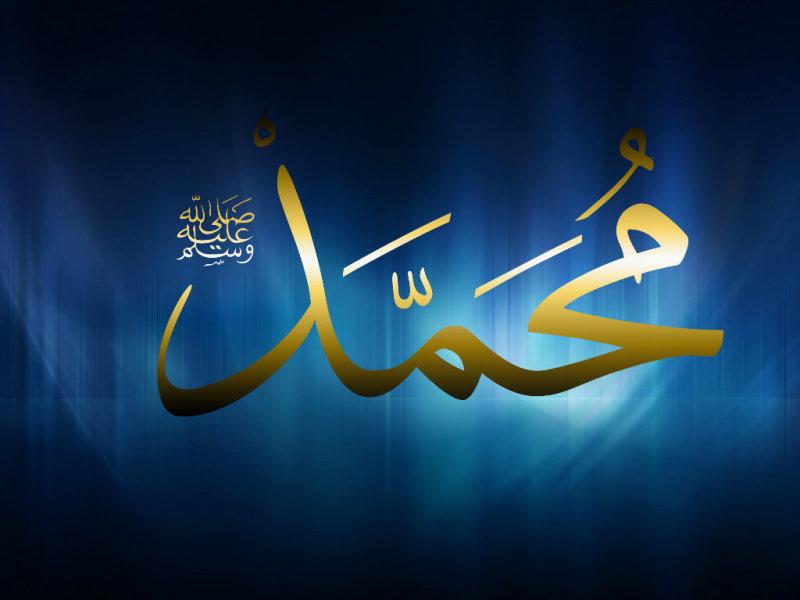 Ummul Momineen Hazrath Aisha R.A says