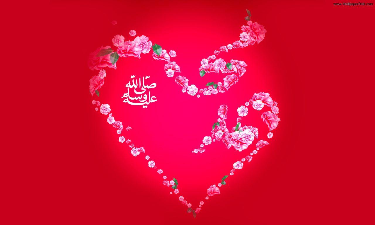 Love of Mustafaﷺ