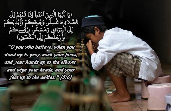 wudu hadith
